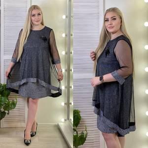 Платье короткое нарядное А59126