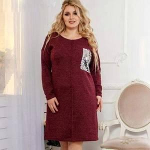 Платье короткое с длинным рукавом А59135