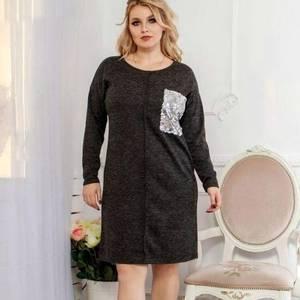 Платье короткое с длинным рукавом А59136