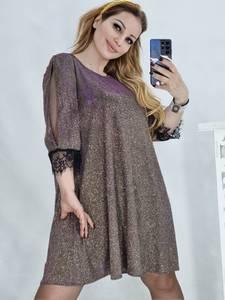 Платье короткое нарядное А59146
