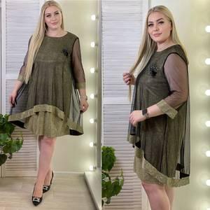 Платье короткое нарядное А59128