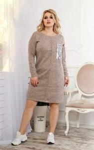 Платье короткое с длинным рукавом А59134