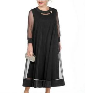 Платье длинное нарядное А23054