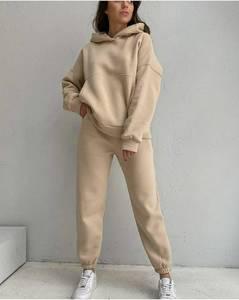 Костюм на флисе модный А57893