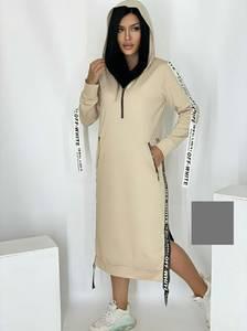 Платье длинное повседневное А57890