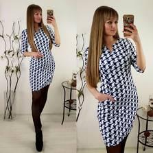Платье П1374
