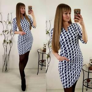 Платье короткое с принтом белое П1374