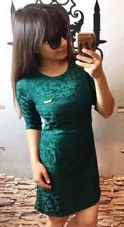 Платье П2981