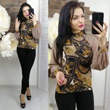Блуза Х5309