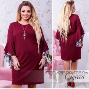 Платье короткое нарядное Ш8244