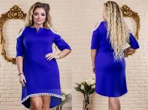 Платье короткое синее с кружевом Т8281