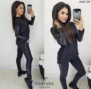 Костюм модный Я6958