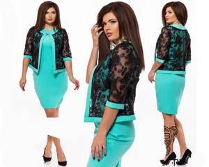 Платье короткое нарядное Ш2333