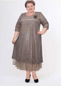 Платье длинное нарядное Я4934