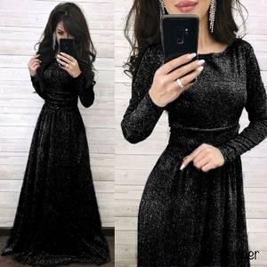 Платье длинное нарядное А13625