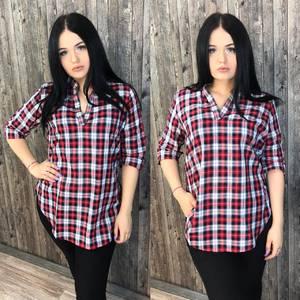 Блуза нарядная Х9535