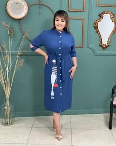 Платье короткое нарядное А39425