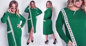 Платье короткое нарядное А47412
