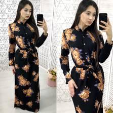 Платье Х9586