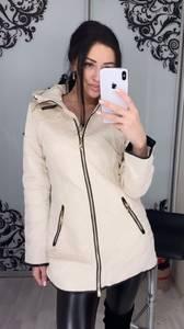 Куртка Х9780