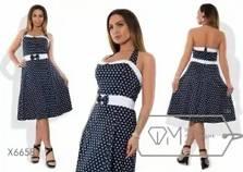 Платье Ц1403