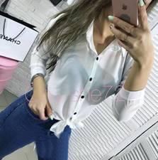 Рубашка Ц2240
