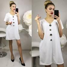 Платье Ц2364