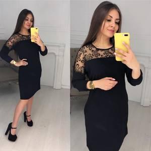 Платье короткое с длинным рукавом Ц2992