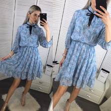 Платье Ц4518