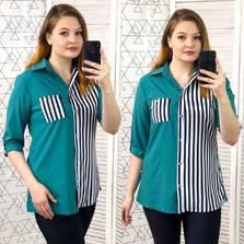 Рубашка Х9595