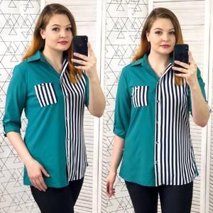 Рубашка с коротким рукавом Х9595