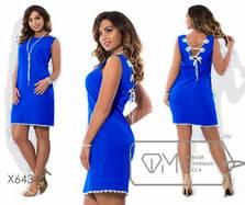Платье Ц3467