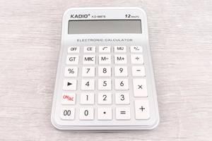 Калькулятор Ш2568