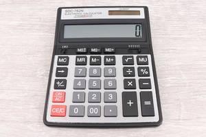 Калькулятор Ш2569