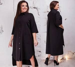 Платье короткое однотонное Я3553