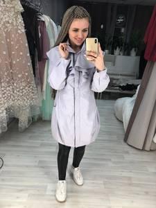 Куртка Х9576
