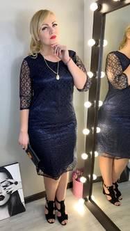 Платье Ц0083