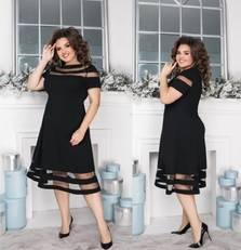 Платье Я3116