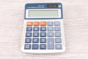 Калькулятор Ш2572