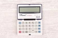 Калькулятор Ш2573