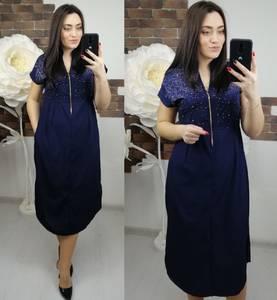 Платье короткое нарядное синее Х9187