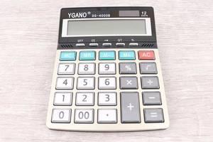 Калькулятор Ш2574