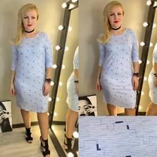 Платье Х9072