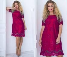 Платье Х4386