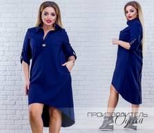 Платье Ч5831
