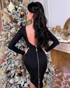 Платье короткое элегантное А25181