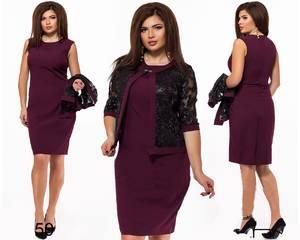 Платье короткое нарядное Ш2334