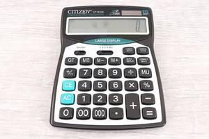 Калькулятор Ш2560