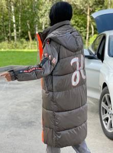 Куртка А57922
