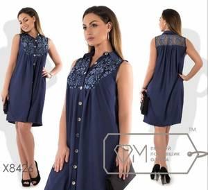 Платье короткое летнее Я2161